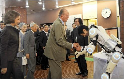 А также японский император акихито